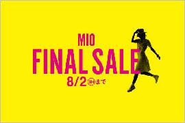 「MIO FINAL SALE」スタート
