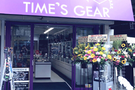 TIME'S GEAR アメリカ村店 オープン