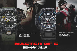 MASTER OF Gの取扱いスタート☆TIME'S GEARアメリカ村店