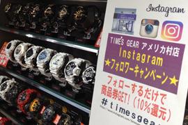 インスタグラムフォロワーキャンペーン開催☆TIME'S GEARアメリカ村店
