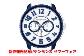 新作発売記念!!テンデンス サマーフェア☆ケルエ心斎橋店・TIME'S GEARあべのキューズモール