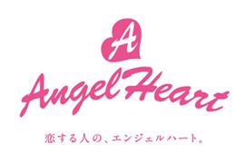 桐谷美玲さんサイン入りグッズが当たる!サマーキャンペーン☆TIME'S GEARあべのキューズモール