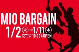 MIO BARGAIN   1/2よりスタート☆KOYO天王寺店