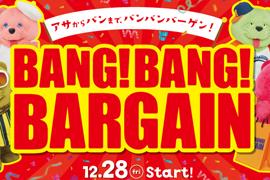BANG! BANG! BARGAIN☆キューズモールあべの・みのお店