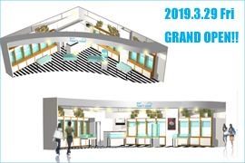 2019.3.29(Fri) 新店オープンのお知らせ☆TIME'S GEAR ららぽーと甲子園店