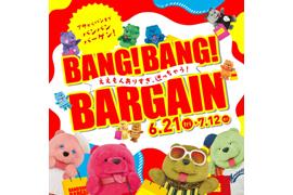 アサからバンまでバンバンバーゲン開催中☆TIME'S GEAR あべの・みのお キューズモール店