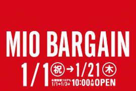 「MIO BARGAIN」1月1日より開催☆KOYO天王寺ミオプラザ館店