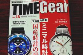 雑誌「タイムギア」に掲載☆TIME'S GEAR あべの・アメ村・QUELLE HEURE 心斎橋