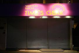 移転のため閉店★TIME'S GEAR アメリカ村店