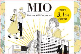 3/1オープン特典のお知らせ★Koyo天王寺ミオプラザ館店