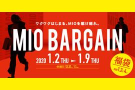 MIO 新春バーゲン☆Koyo 天王寺ミオプラザ館店