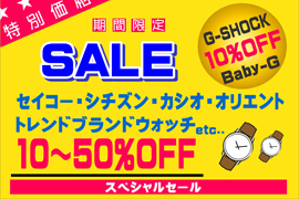スペシャルセール開催★TIME'S GEAR ららぽーと甲子園店