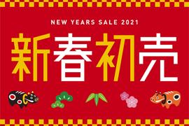 2021 新春初売りセール☆TIME'S GRAT 全店舗