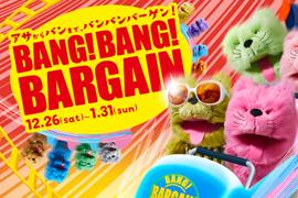 BANG! BANG! BARGAIN☆タイムズギア あべの店/みのお店